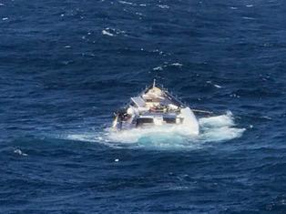 Le foto del My Song sul cargo prima dell'incidente. Il comunicato della Compagnia | Farevela.net